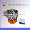 500 mesh ultrasonic circular vibrating screen machine
