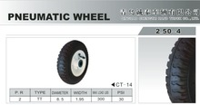 Top quality rubber wheel 2.50-4