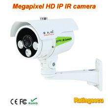 2014 night vision camera with 3 IR LED onvif (R-H235N)