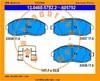 Hyundai H1 Brake Pads Top Quality Semi-metallic Brake Pads