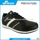 brazil 2014 high quality man shoes