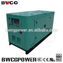 Silent Generator,Soundproof generator,generator with enclosed canopy