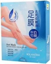 peel off foot mask peel off feet mask peeling off foot mask