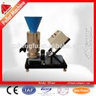 Automatic flat die biomass/biofuel/rice straw pellet mill
