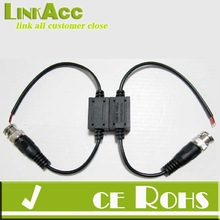 Linkacc-23e Waterproof Twisted Pair Passive Video Balun Transceiver