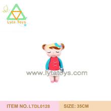 Plush Child Dolls