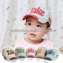 men cotton embroidered baseball boy cap