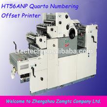 HT56II Quarto Numbering Hydrographic Printing Machine