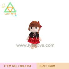 2014 New Custom Doll For Girl