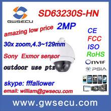 SD63230S-HN DAHUA 2Mp Full HD 30x PTZ Network Camera Dome H.264 &MJPEG dual-stream encoding micro SD CARD POE wireless IP CAMERA