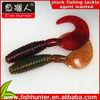 Supply high quality soft lure//soft plastic bait//soft bait