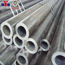 China manufactory's Precision seamless steel