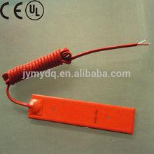 epdm rubber element