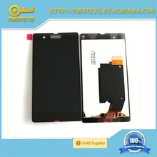 low cost for sony l36h lcd in stock