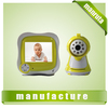 No.1 supplier cheapest 2.4GHz digital baby monitor wireless with room temperature and music on sale