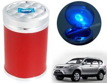 Faux Leather Car Cigarette Ashtray with Blue LED Light