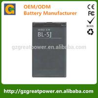1400mah BL-5J 5J Battery For Nokia 5230C 5800XM 5900XM N900 x1 X6 X6m X9 5228 5230 5233 5235 c3