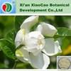 High Quality Gardenia Extract,Gardenia Powder,Gardenia Jasminoides Extract