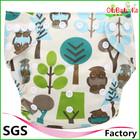 Ohbabyka hot sales washable baby cloth baby nappy diapers reusable wholesale