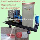 GYB-2 300bar electric sandblaster high pressure paint remove washing machine