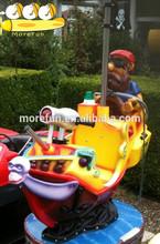Second-hand game machine//Used kiddie ride/Pirate ship