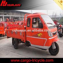 250cc trike/reverse trike/tres+ruedas+motocicletas+de+gran+carga