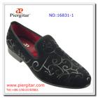 Black Trimming Velvet Loafers For Men
