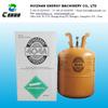 newest hot sale high quality r404a refrigerant gas