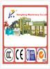 2014 HOT sale LOW price QTY10-15 fully automatic hydraulic block making machine uk