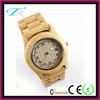 China alibaba watch manufacturer 2014 new products wooden watch with analog quartz European standard designer wooden watches