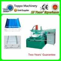 High Rib Aluminum Iron Roof Sheet Roll Forming Machine