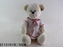Custom promotion names for bears plush