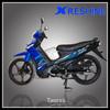 cheap 110cc Motorcycle,110cc CUB,110cc street bike,110cc mini bike