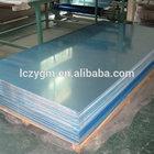 Aluminum corrugated roof sheet price