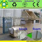 EPE foam melting system | EPS EPE XPS recycling hot melting machine