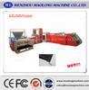 MLSC650B Best non woven polypropylene bag making machine