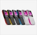 prezzo a buon mercato cellulari lista hong kong prezzi cellulare come regalo per il vostro anziano