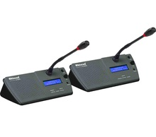 wireless conference room microphone system for meeting room