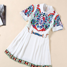 Stylish and national casual dress