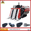 Agriculture machinery rubber track/ rubber track for Yanmar harvester / producer / manufacturer