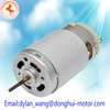 36V dc motor for sewing machine PMDC motor for rechargeable fan rs-550