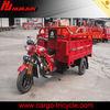 food trike/motor scooter trike/china three wheel motorcycle