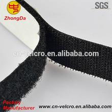 Waterproof adhesive curtain/carpet velcro tape