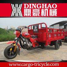 250cc three wheel atv used pedicab bicycles with three wheels