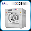 Factory price 120kg capacity laundry clothes washing machine