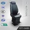 TZY1-Q4(B) Custom Leather Carbon Fiber Bride Seat Best Price