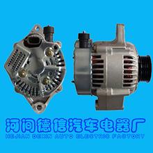 yanmar alternator mando alternator parts alternator for motorcycle