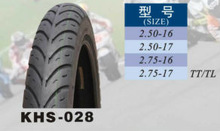 JHS speed race motorcycle tyre,win the match,get victory,motorcycle tyre/tires(wear resistant)
