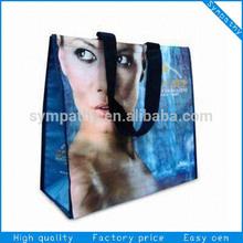 pp woven bopp film lamination bag supplier in China