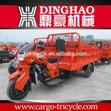 prices trikes bikes trikes bikes,zongshen trike 250cc